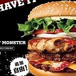 Meat Monster Burger